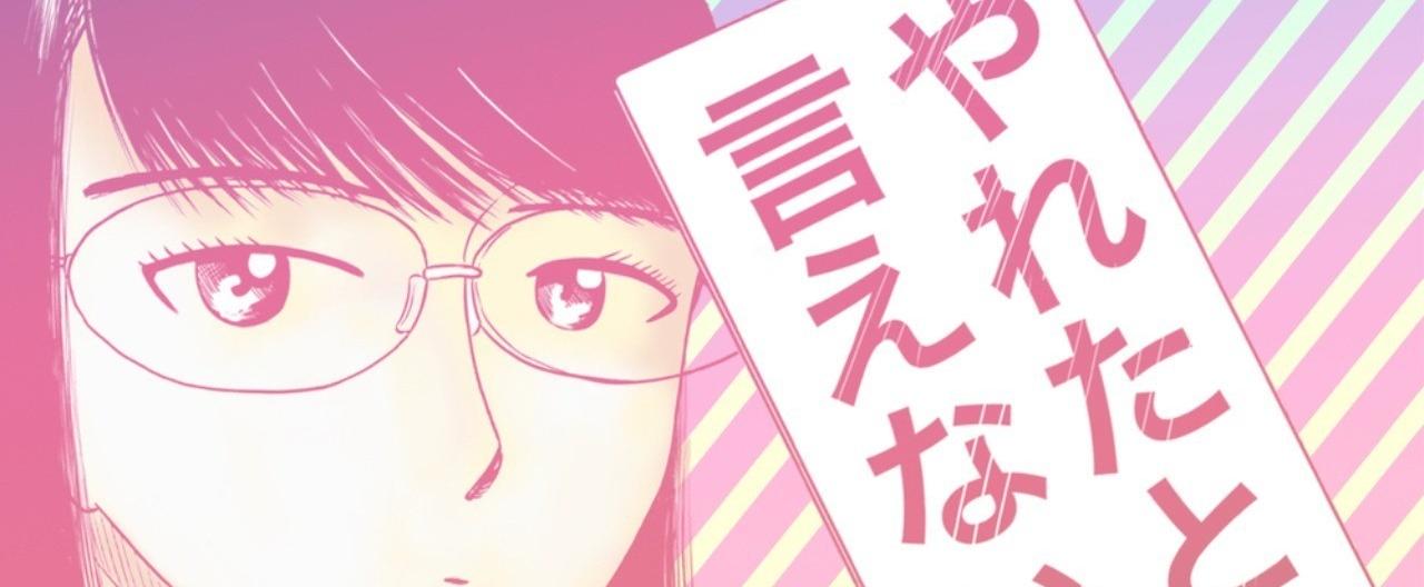 yaretakamo01_001_のコピー