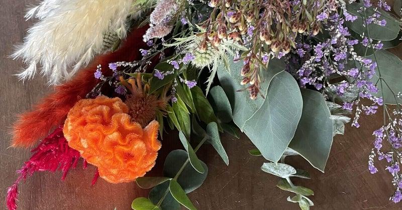「ドライフラワーにしやすいお花の定期便」10月号の紹介