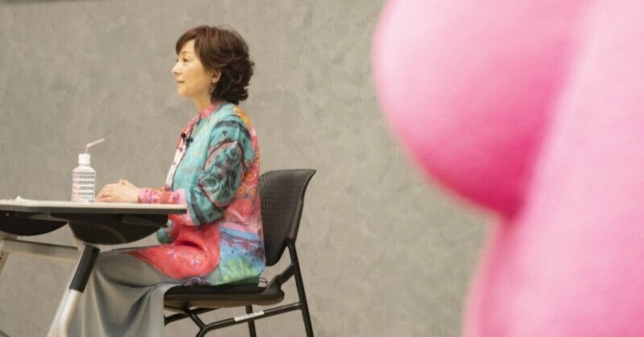 『ピンクリボンシンポジウム』をオンラインで開催中! 今年のゲストは太田裕美さん