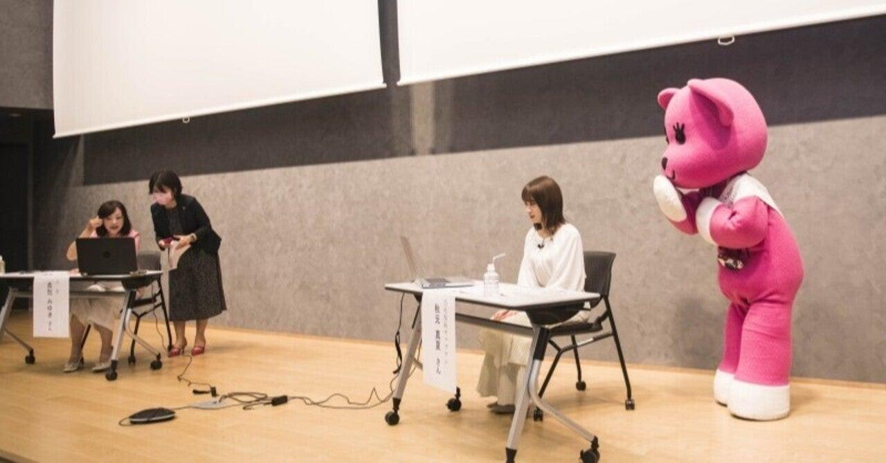 『ピンクリボンセミナー』をオンラインで開催します! 今年のゲストは乃木坂46キャプテンの秋元真夏さん