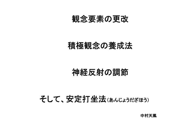 名言20211011_2