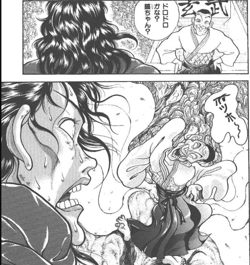 出典「グラップラー刃牙」板垣恵介