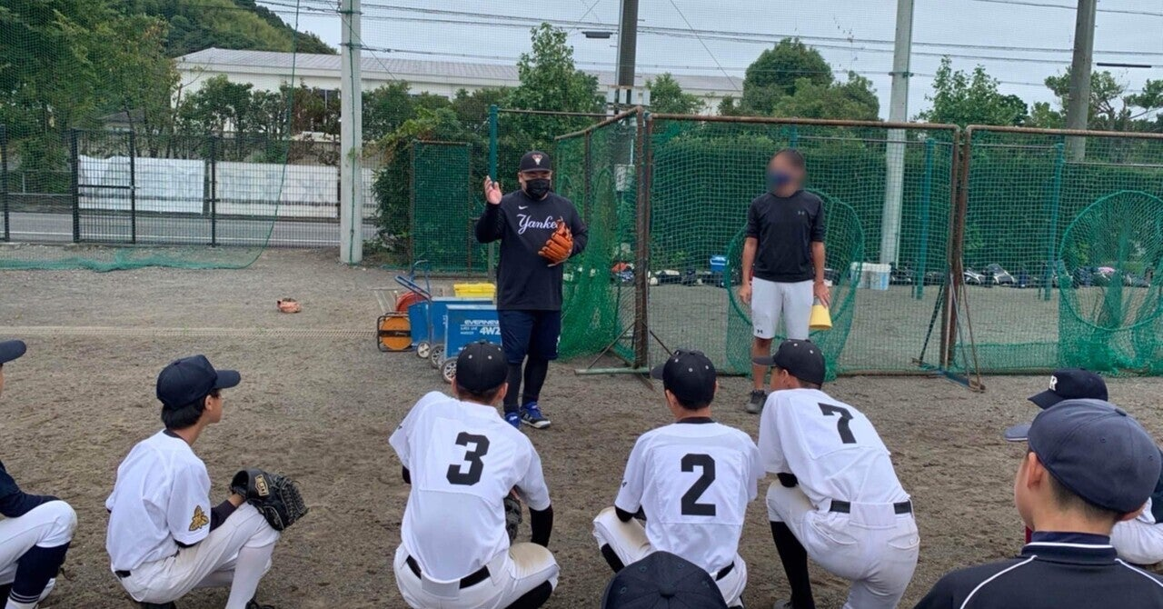 【静岡】町田支部長が野球教室を開催✨