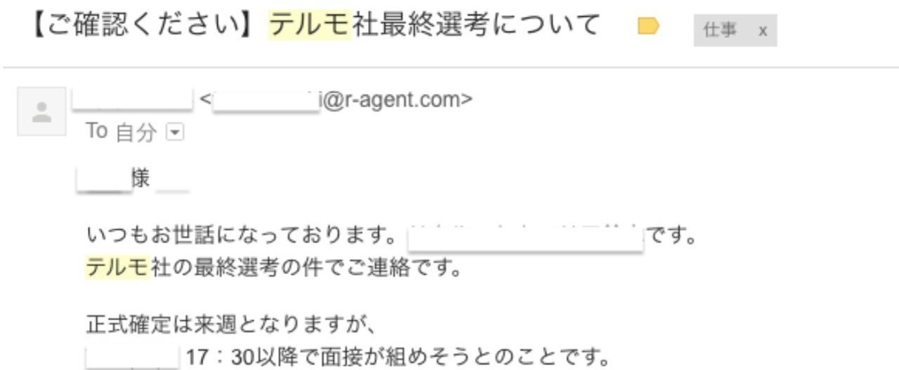 スクリーンショット_2018-05-10_19