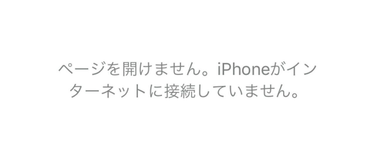 iOS_からアップロードされた画像