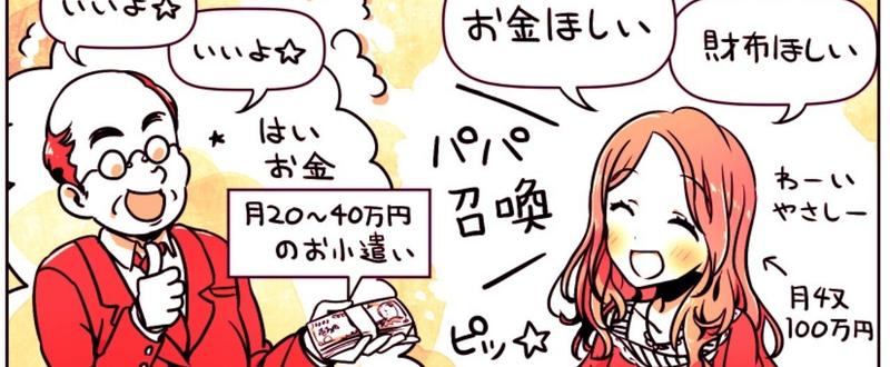 コマA_seisyo__24_