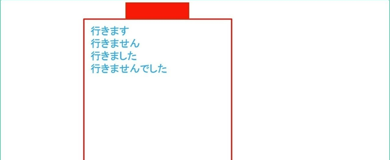 Screenshot-2018-5-15__初級__ふつう形の教え方__有料版_日本語教師のN1et_note