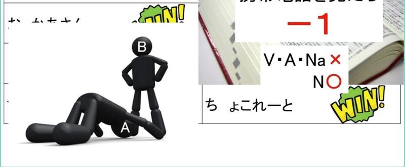 Screenshot-2018-5-15__活動__難易度_初級_上級のアクティビティ5選__有料版_日本語教師のN1et_note