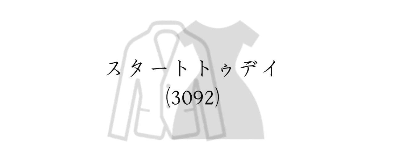 スクリーンショット_2018-05-21_21