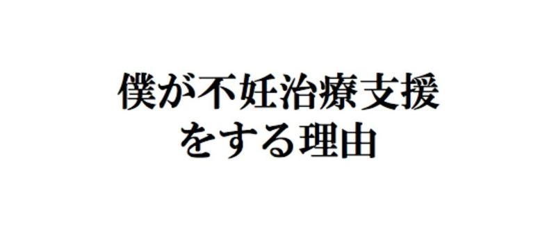 スクリーンショット_2018-05-22_17