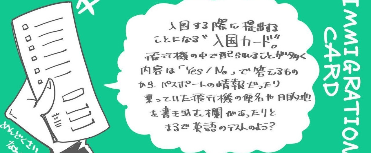 5月23日_水_2_004のコピー