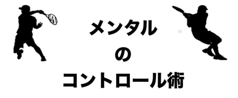スクリーンショット_2018-05-27_18