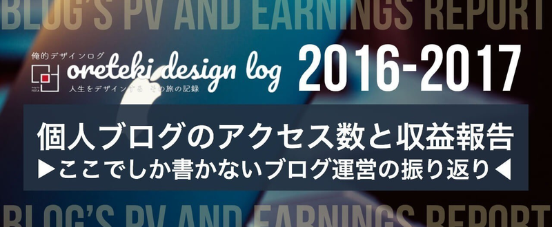 noteブログ運営_Copy-3-2