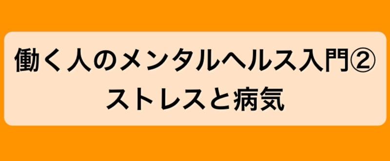 セルフケア_ver