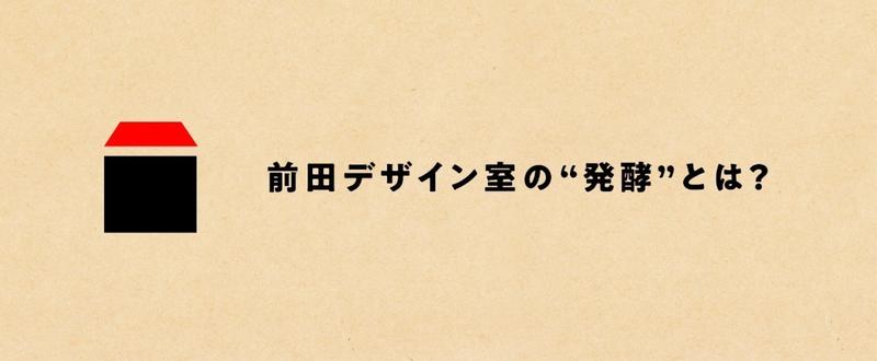 スクリーンショット_2018-05-29_17