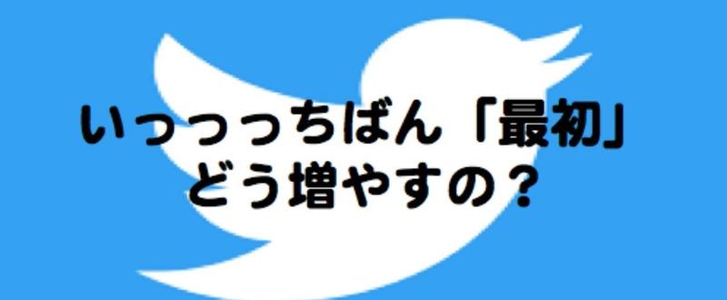 スクリーンショット_2018-06-01_13