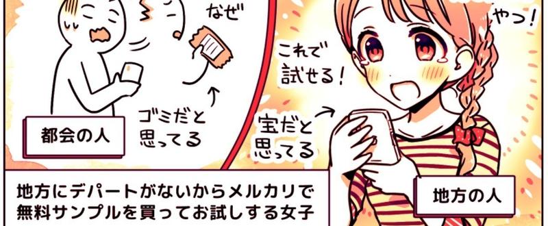 コマA_seisyo__35_