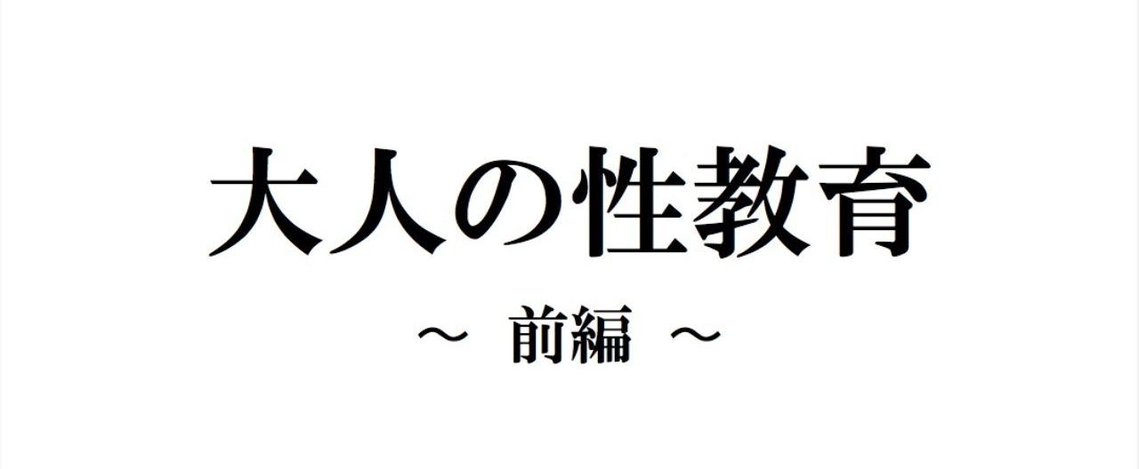 スクリーンショット_2018-06-05_8