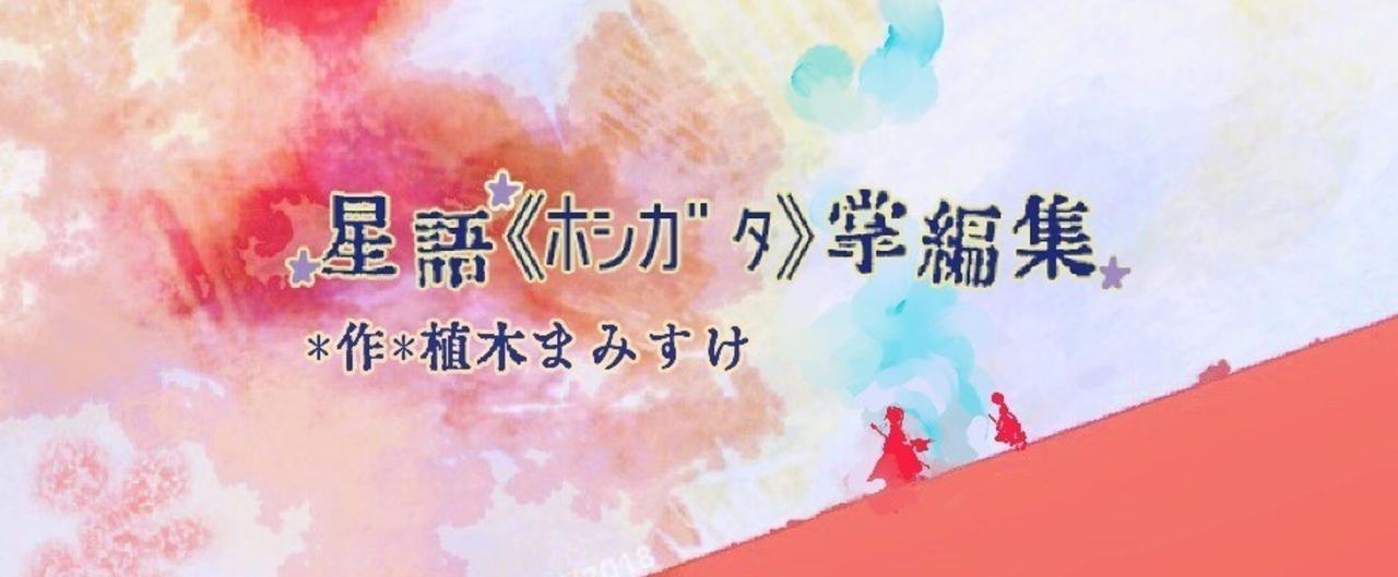 写真_2018-05-26_9_03_05_0