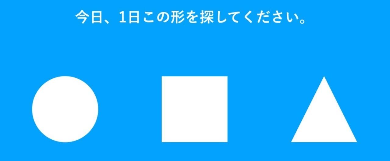 スクリーンショット_2018-06-08_15