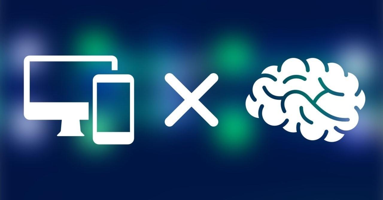 UIデザインと短期記憶