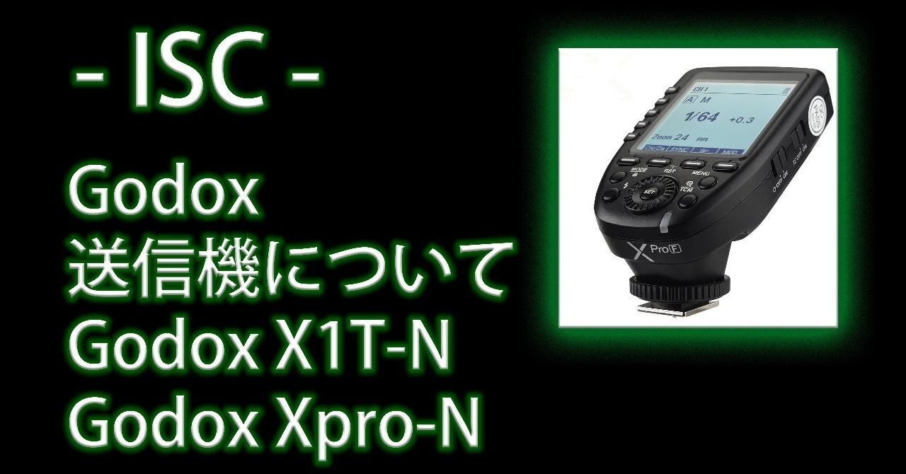 Godox送信機