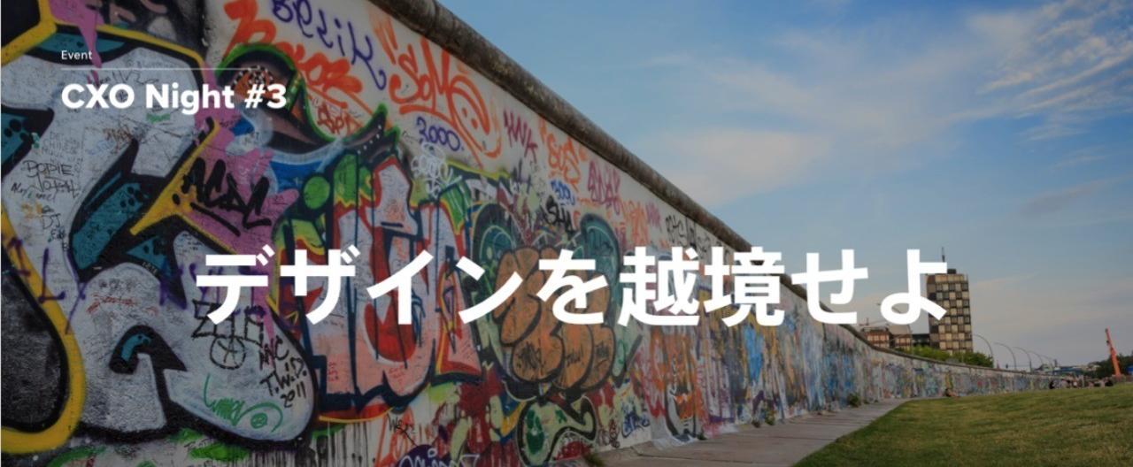 スクリーンショット_2018-06-16_17