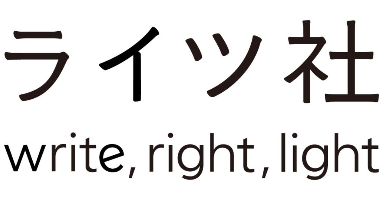 社名とロゴ