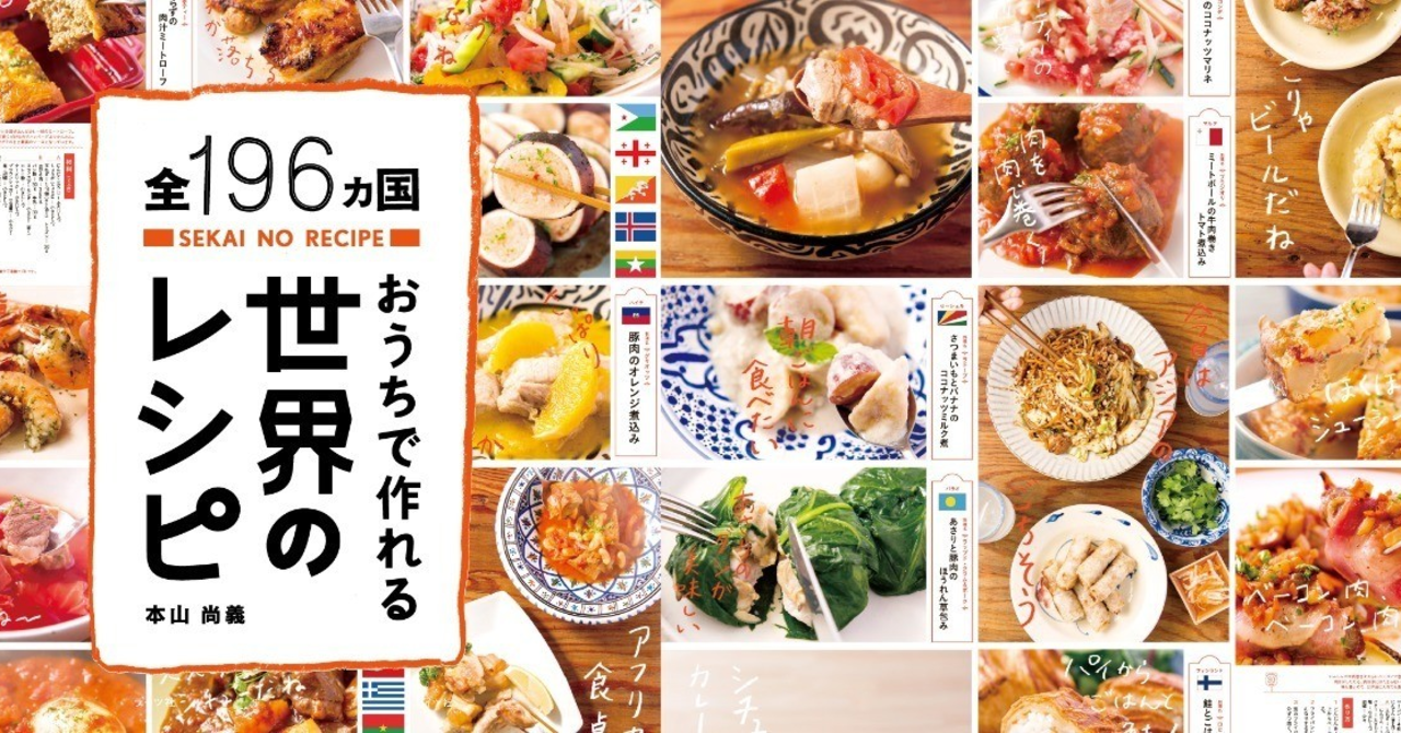 もしかしたら、日本で初めての「クラウドパブリッシング」成功