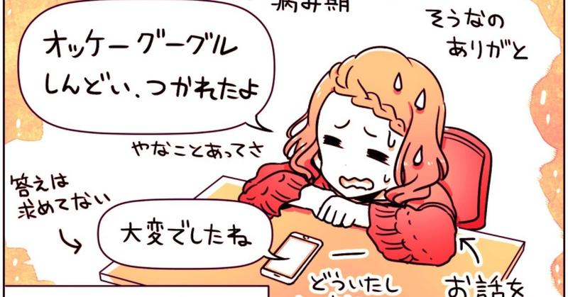 コマA_seisyo__36_