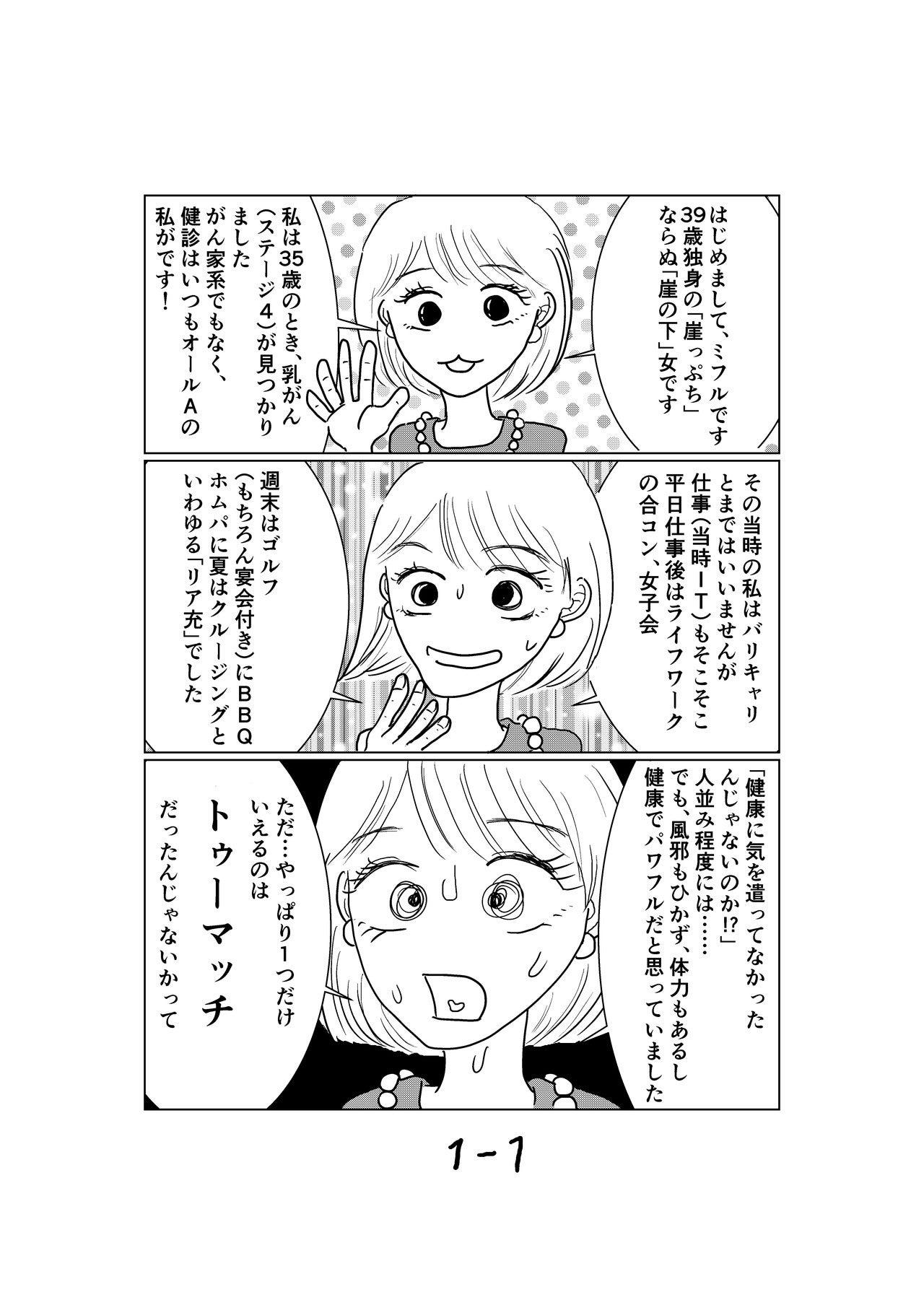 1章_出力JPEG_001