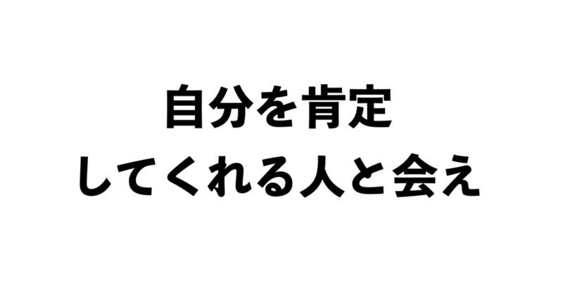 スクリーンショット_2018-06-23_9