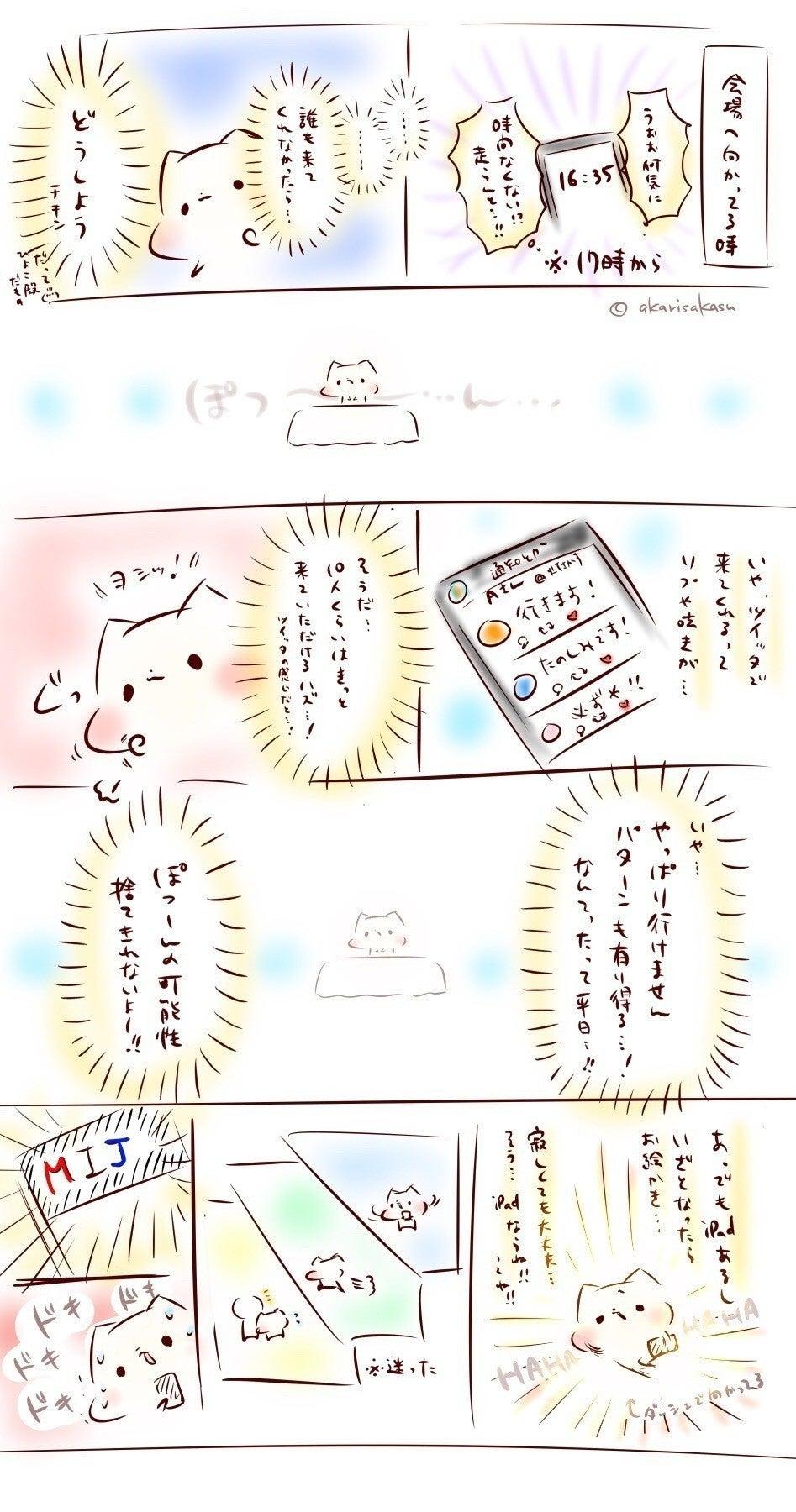 サイン会1