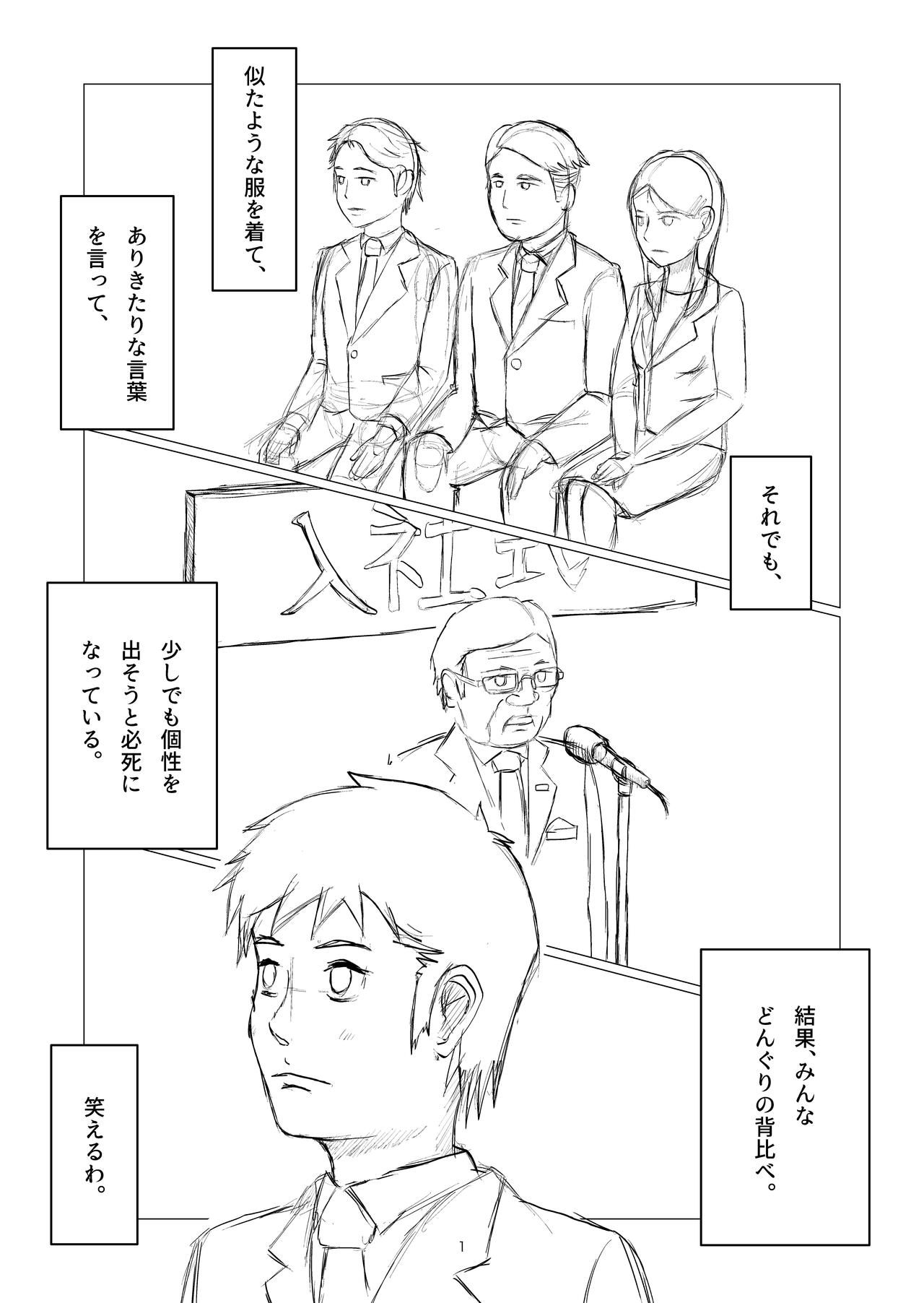 コピーアンド_001