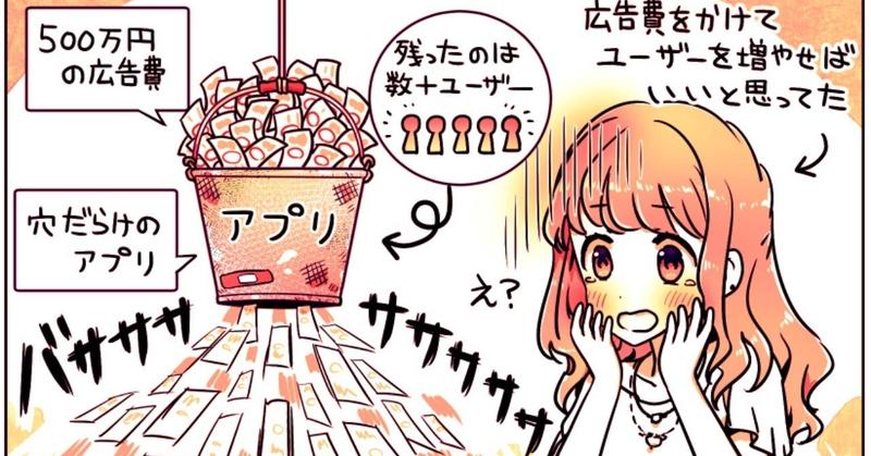 コマB_seisyo__28_