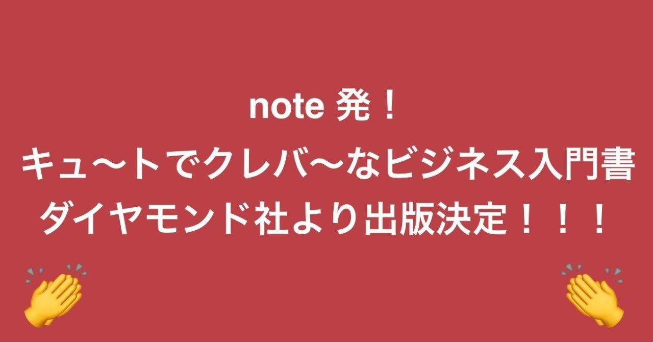 スクリーンショット_2018-06-30_17