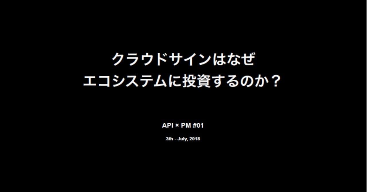 スクリーンショット_2018-07-05_10