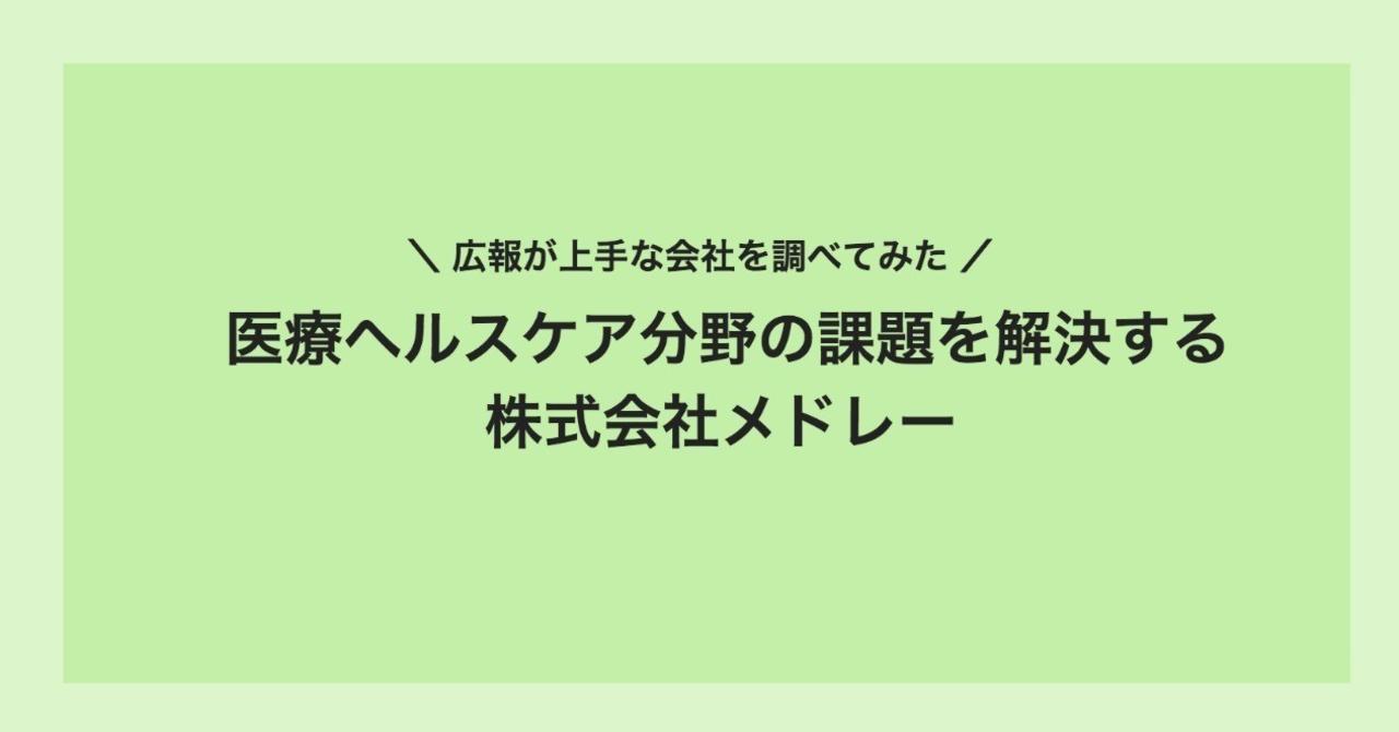 スクリーンショット_2018-07-06_13