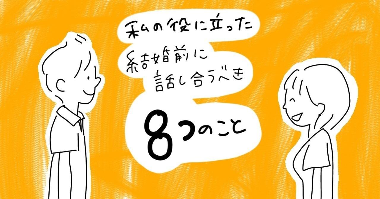 JPEGイメージ_11
