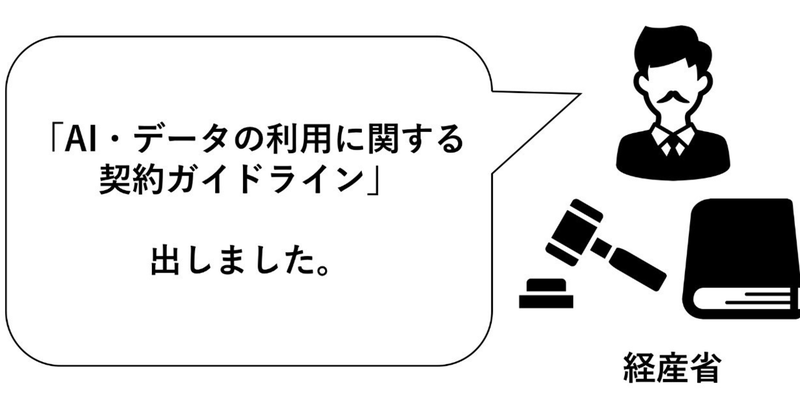 スクリーンショット_2018-07-10_1