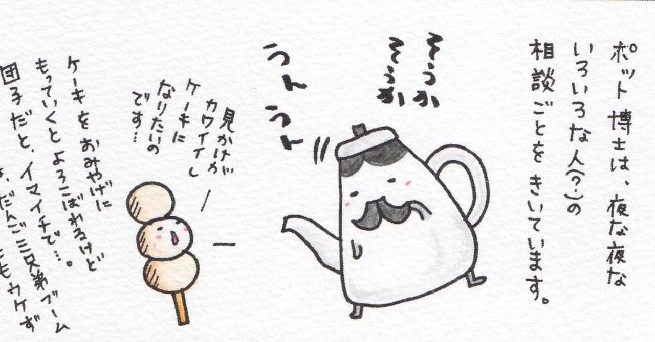 _03表紙