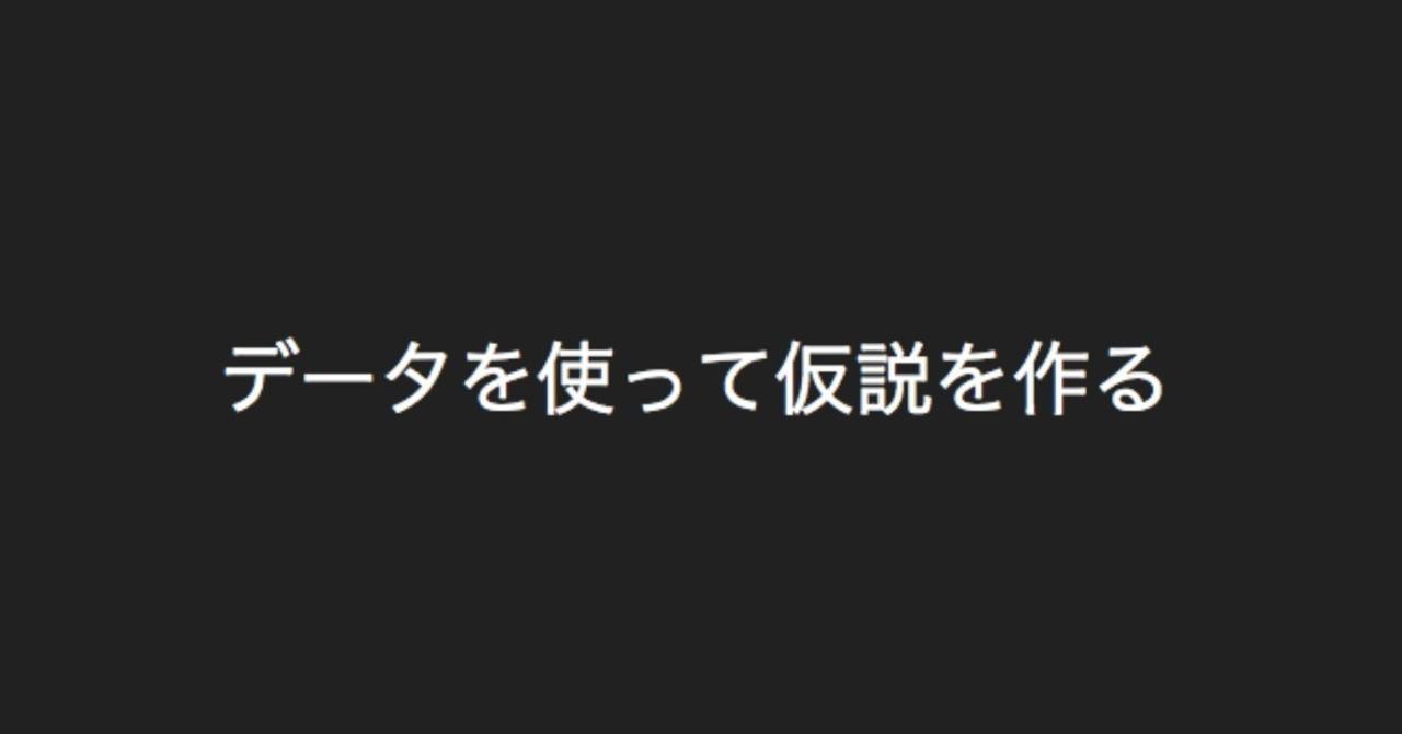 スクリーンショット_2018-07-14_9