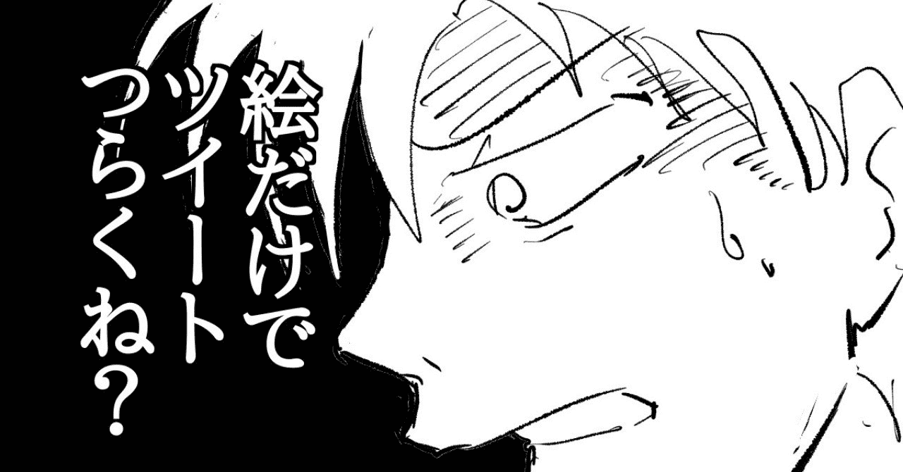 JPEGイメージ-50F05AACD719-1