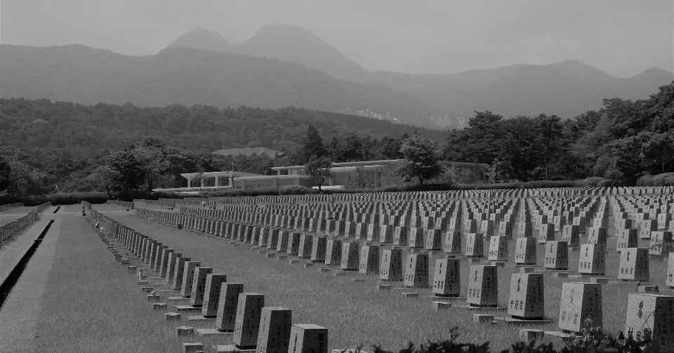 創価学会 墓地