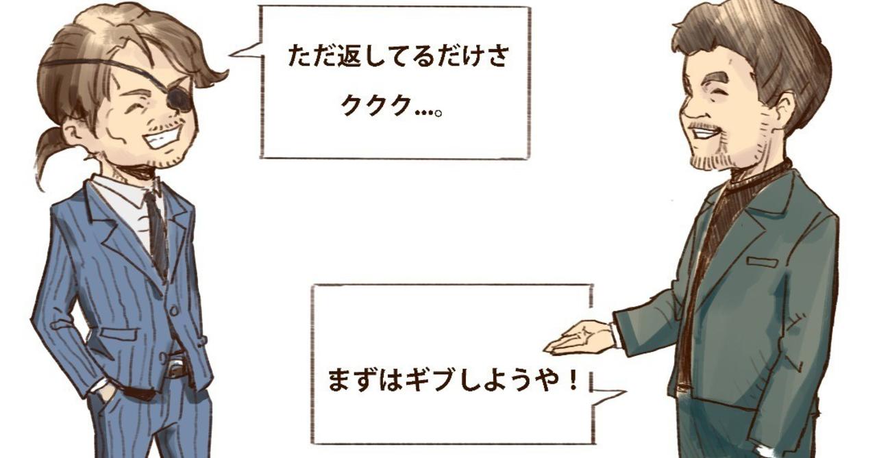 緒方さんマフィアさん_008