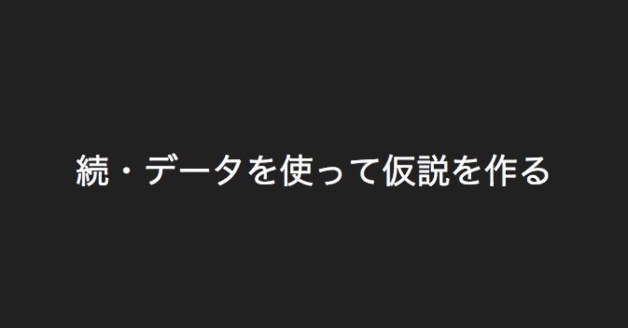 スクリーンショット_2018-07-22_10