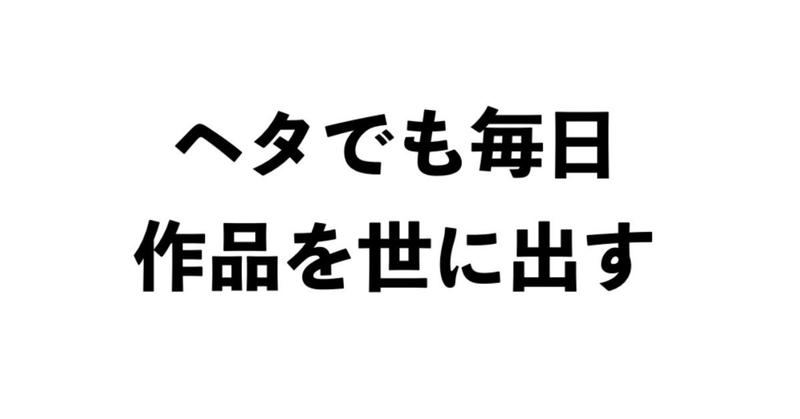 スクリーンショット_2018-07-26_16