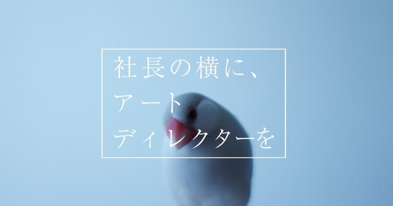 スクリーンショット_0030-07-29_14