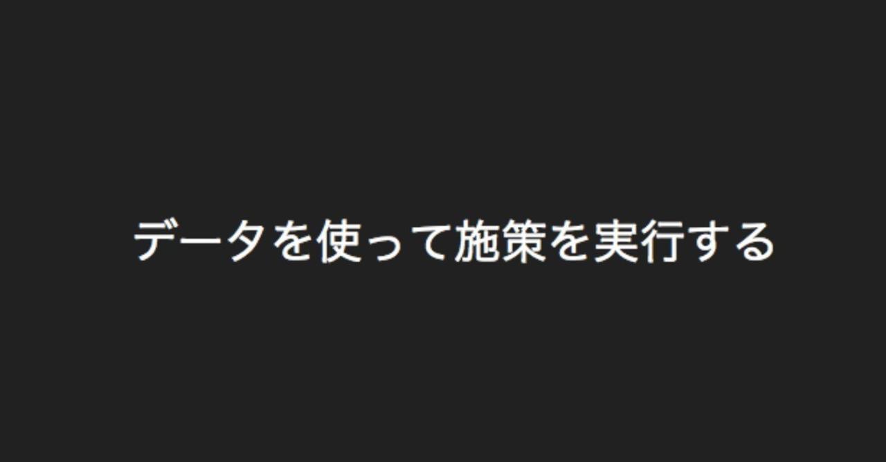 スクリーンショット_2018-08-05_9