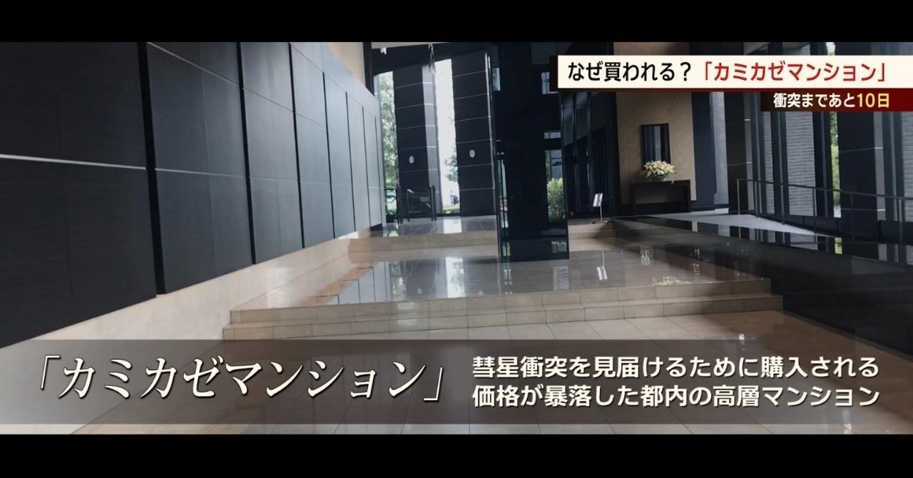 スクリーンショット_2018-08-06_1